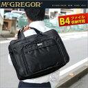 大容量 拡張可能ビジネスバッグ McGREGOR マックレガー ビジネスバック 21698 ビジネ...