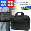 PC収納 多機能ビジネスバッグ S.ACT. 55630 ビジネスバック メンズ レディース 鞄 ポ...