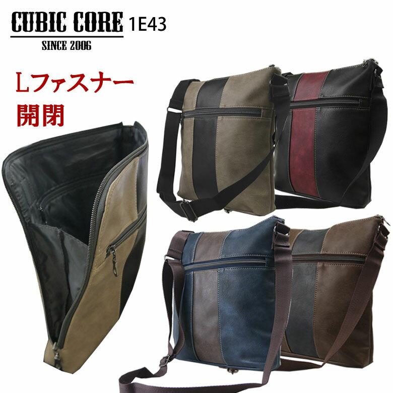 【ショルダーバッグ】CUBIC CORE(キュービックコア) L字開閉ショルダーバッグ 1E43 ショルダーバッグ メンズ メンズショルダーバッグ 人気 おしゃれ