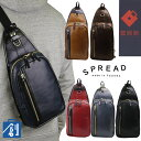 【豊岡鞄】ボディバッグ 本革 ボディバッグ メンズ レザーSPREAD 豊岡鞄 レザーボディバッグ ボディバッグ ワンショル…