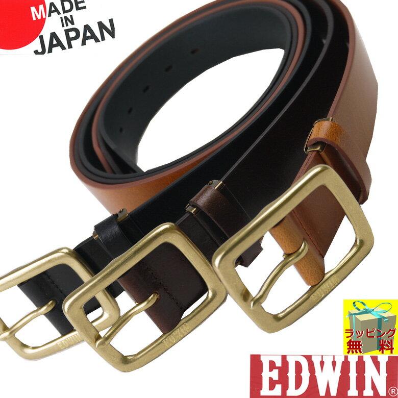 【ベルト メンズ 本革】EDWIN(エドウイン) 真鍮40mm日本製ベルト 0111036 本革ベルト 紳士用ベルト 日本製 革ベルト カジュアルベルト 太め ジーンズ メンズベルト 真鍮バックル【楽天】