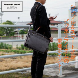 b03e98e325eb3a ビジネスバッグ 【送料無料】 カジュアルビジネス シンプル 通勤 研修 出張 ショルダー付き 革ハンドル