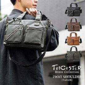 TRICKSTER トリックスター テイラー 2wayショルダーバッグ 手提げバッグ ビジネスバッグ 合成皮革 通勤 通学 ビジネスバッグ メンズ バッグ BAG 鞄 かばん メンズ 男性用 TR143 11-TR143