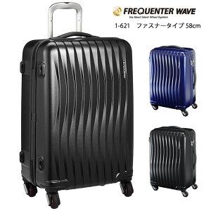 フリクエンター ウェーブ スーツケース 軽量 静音 交換キャスター ダイヤルロック Mサイズ 56L FREQUENTER WAVE 1-621 40-1-621