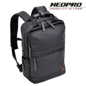 NEOPRO ネオプロ ビジネスリュック 縦型 メンズ レディース A4 PC収納 13インチ 通勤 通学 軽量 多機能 エンドー鞄 ビジネスバッグ 2-037 40-2-037