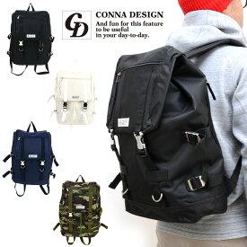 リュック CONNA DESIGN コンナデザイン ストリード モード メタルバックル 高機能 バックパック 送料無料