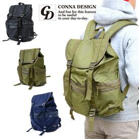 バックパック リュック B4 A4 メンズ ナイロン CONNA DESIGN コンナデザイン ストリード モード メタルバックル 3ポケット バックパック 送料無料