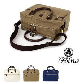 《決算FINAL》ブリーフバッグ Sサイズ ビジネスバッグ パラフィン加工国産10号帆布 メンズ レディース a4 日本製 ユニセックス Folna フォルナ 2Way 2層式 送料無料