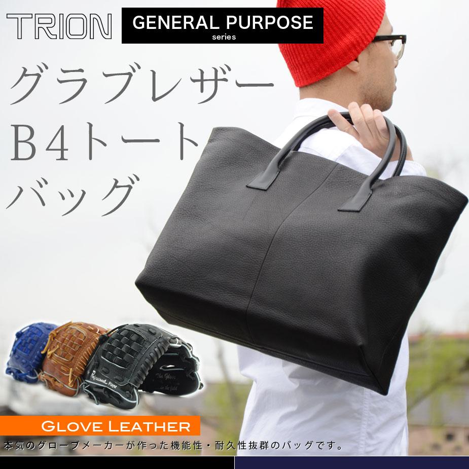 トートバッグ メンズ ビジネスバッグ グラブレザー グローブレザー 本革 迷彩柄 B4 A4 大容量 TRION トライオン 送料無料