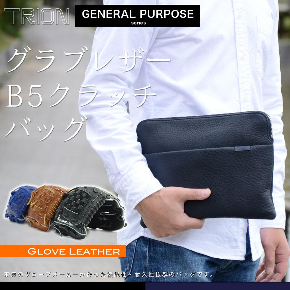 クラッチバッグ ブリーフケース B5サイズ バッグインバッグ メンズ ビジネスバッグ グラブレザー グローブレザー 本革 迷彩柄 TRION トライオン 送料無料