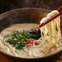 こってり濃い味、屋台の味。九州生屋台ラーメン 三食
