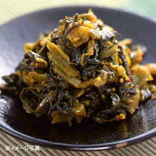 【国産/高菜漬/油炒め/高菜油炒め】辛子高菜漬 「うまか菜」250g からし高菜/たかな
