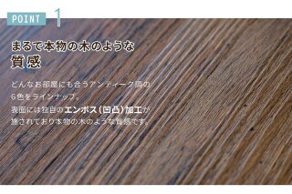 【送料無料】粘着剤付きヘリンボーンパーケット貼りに便利カスタムフロアタイルHERIBOWOODシールタイル塩ビ接着剤不要のりつきDIYリフォーム[1ケース20枚入/約1.2平米]木目柄全6色