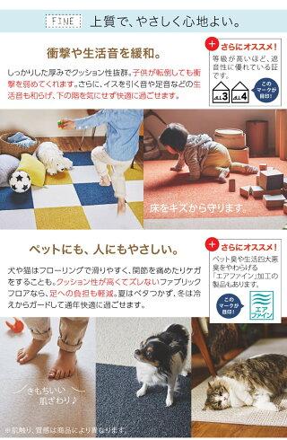 【送料無料】洗えるタイルカーペット吸着遮音シリーズNo.1AK350東リファブリックフロアリップルパレット全16色40×4040cm角ずれない日本製床暖無地ライン柄パネルカーペット