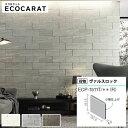 エコカラットプラス ヴァルスロック リクシル ECOCARAT 石目調 バラ売り 1枚単位 151角片面小端仕上げECP-1511T/VSR1N…