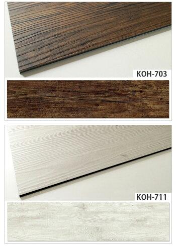 フロアタイル置くだけフロアータイル接着剤不要!はめ込みも不要!滑り止め加工で本当に置くだけフロアタイル木目フローリング材塩ビタイル床材古材ヴィンテージアンティークシリーズ床DIYリフォーム