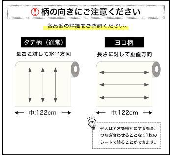 ダイノックシート3Mダイノックフィルム