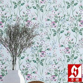 【 壁紙 のり付き 】 壁紙 のりつき クロス フラワー ボタニカル 花 水色 不燃 防かび シンコール BB-1752