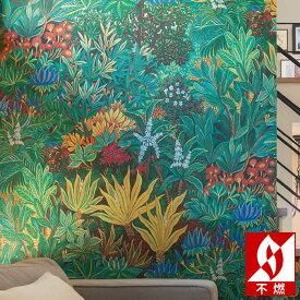 【 壁紙 のり付き 】 壁紙 のりつき クロス フラワー 花 ボタニカル ジャングル グリーン 不燃 防かび シンコール BB-1779
