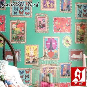 【 壁紙 のり付き 】 壁紙 のりつき クロス ナタリー・レテ 猫 ねこ 兔 うさぎ フクロウ ふくろう グリーン 緑 額縁 イラスト 不燃 防かび シンコール BB-1794