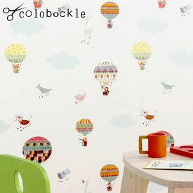 【 壁紙 のり付き 】 壁紙 のりつき クロス コロボックル 気球 雲 イラスト 防かび シンコール BB-1796