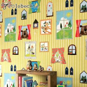 【 壁紙 のりなし 】 壁紙 のりなし クロス コロボックル クマ くま 窓 黄色 イラスト 防かび シンコール BB-1797
