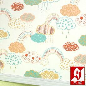 【 壁紙 のり付き 】 壁紙 のりつき クロス ポップ 空 雲 イラスト かわいい 不燃 防かび シンコール BB-1833