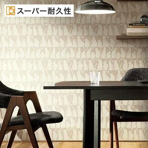 【 壁紙 のりなし 】 壁紙 のりなし クロス カジュアル ねこ ネコ 猫 汚れ防止 表面強化 抗菌 防かび サンゲツ FE-1349