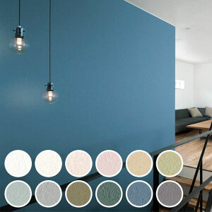 【 壁紙 のり付き 】 壁紙 のりつき 石目調 白 紫 緑 グレー 水色 青 防かび リリカラ LL-5154〜LL-5165
