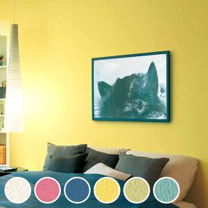 【 壁紙 のりなし 】 壁紙 のりなし 石目調 ピンク 黄緑 水色 青 黄色 防かび リリカラ LL-5173〜LL-5178