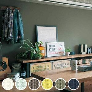 【 壁紙 のりなし 】 壁紙 のりなし 織物調 ピンク 白 水色 グレー 黄色 カーキ 紺 防かび リリカラ LL-5185〜LL-5190