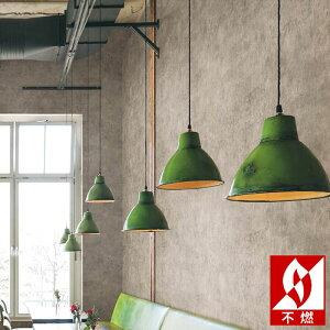【 壁紙 のり付き 】 壁紙 のりつき 石目調 コンクリート モルタル グレー 不燃 防かび リリカラ LL-5227