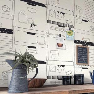 【 壁紙 のりなし 】 壁紙 のりなし パターン ボックス 箱 イラスト 防かび リリカラ LL-5243