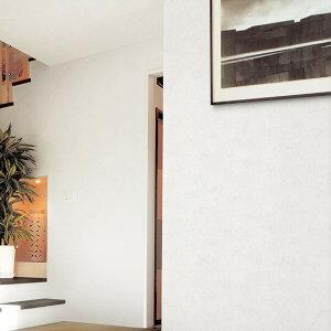 【 壁紙 のり付き 】 壁紙 のりつき クロス 石・塗り・タイル ストーン 白 ホワイト 防かび サンゲツ RE-7433