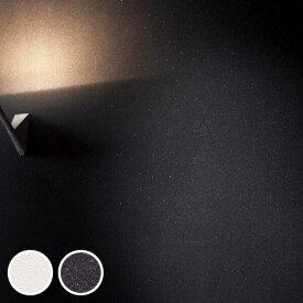 【 壁紙 のりなし 】 壁紙 のりなし クロス 石・塗り・タイル ストーン ラメ ホワイト ブラック 防かび サンゲツ RE-7465 RE-7466