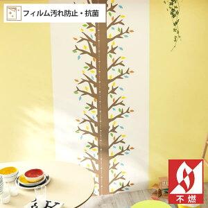 【 壁紙 のりなし 】 壁紙 のりなし クロス イラスト 木 ツリー 目盛り フィルム汚れ防止 不燃 汚れ防止 抗菌 防かび サンゲツ RE-8014