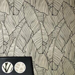 【 壁紙 のり付き 】 壁紙 のりつき クロス フラワー・リーフ イラスト リーフ柄 アジアン 防かび サンゲツ RE-8021 RE-8022