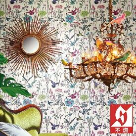 【 壁紙 のり付き 】 壁紙 のりつき クロス フラワー・リーフ 花柄 ボタニカル 鳥 バード 不燃 防かび サンゲツ RE-8028