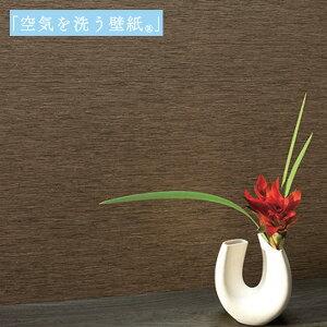 【 壁紙 のり付き 】 壁紙 のりつき クロス 和風 和柄 機能性壁紙 空気を洗う壁紙 消臭 防かび ルノン RH-4068