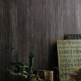 【 壁紙 のり付き 】 壁紙 のりつき クロス ウッド&ストーン パイン ウッド 木目 ヴィンテージウッド ビンテージウッド 防かび ルノン RH-4732