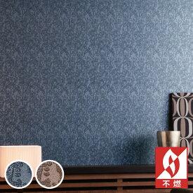 【 壁紙 のり付き 】 壁紙 のりつき クロス 不燃 和風 和柄 和室 防かび ルノン RH-4804〜RH-4805