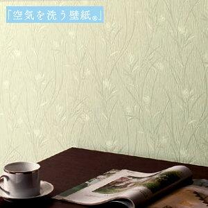 【 壁紙 のり付き 】 壁紙 のりつき クロス 和風 和柄 緑 機能性壁紙 空気を洗う壁紙 消臭 防かび ルノン RH-4817