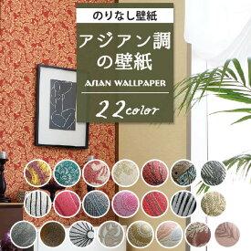 壁紙 のりなし アジアン調 ジャングル 羽 エキゾチック クロス おしゃれ 壁紙 賃貸 DIY リフォーム 国産壁紙 のりなし