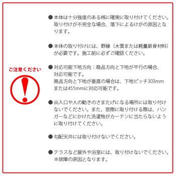 パナソニック室内物干しNEWホシ姫サマ(手動・天井付け)CWFE12CM(CWF12CM後継品)