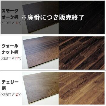 床材フローリング【パナソニックNEWWPBリフォームフロアー】貼るだけ簡単フローリング材!床DIYリフォームフローリング補修