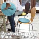 マット 円形マット 椅子 チェアクッション チェアパッド 洗える 低反発 高反発フランネルラグマット 35Rcm( 円形 ) 遮…