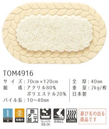 玄関マットキッチンマット洗えるマットウォッシャブル玄関キッチンおしゃれ東リ高級マット