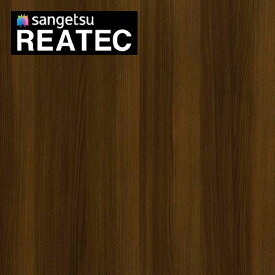 サンゲツ リアテック カッティングシート 粘着シート 木目 木目柄 ウッドシリーズ エルム TC-8132