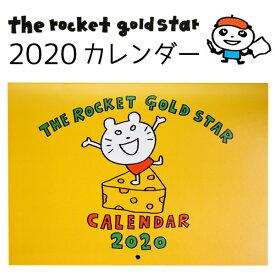 カレンダー 2020 壁掛け おしゃれ 人気 デザイン 動物 イラスト かわいい ほっこり the rocket gold star ザ ロケットゴールドスター A4サイズ(見開きA3サイズ)