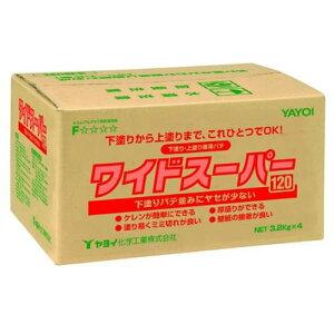 ヤヨイ化学 ワイドスーパー120 3.2kg×4 下塗り・上塗り両用パテ ケース販売 商品番号:276-231 北海道沖縄離島は配送料追加